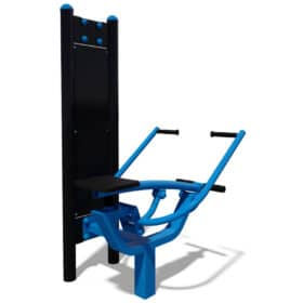 SMP-135.1 Outdoor Rower