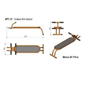 MF-1.12 Adjustable bench for abdominals