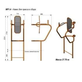 MF-1.4 Abs exerciSErack