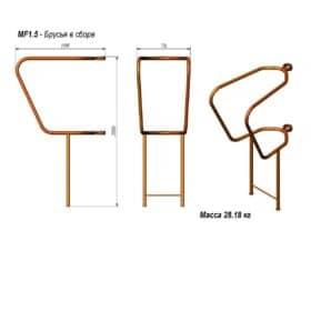 MF-1.5 Parallel bars for push-ups