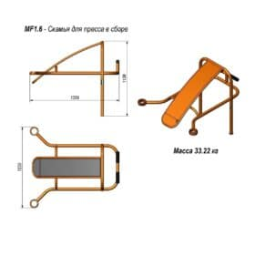 MF-1.6 Abs bench