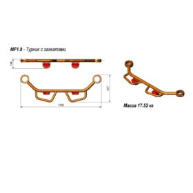 MF-1.8 Pull-up bar with handles 1,1m
