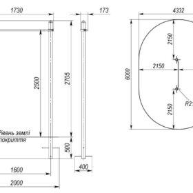 S-832.2 Single pull-up bar 1,6×2,5m